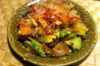 【レシピ】めんつゆで絶品ゴーヤチャンプルー簡単だけど本格的な味!