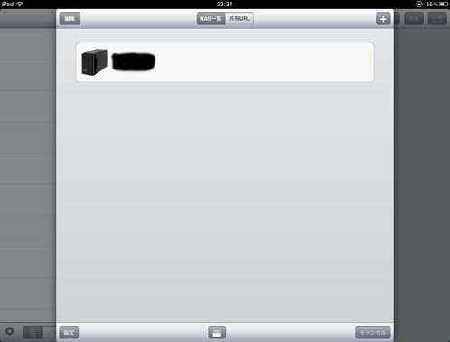 ipad_webaccess1