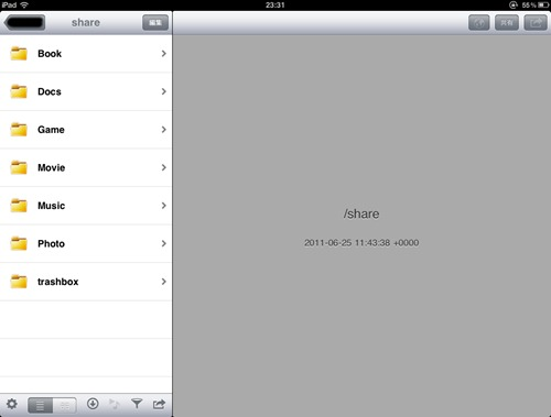 ipad_webaccess2