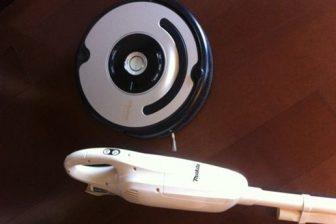 自動お掃除ロボット ルンバ577で超絶快適生活中!