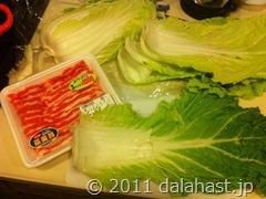 白菜豚バラ鍋3