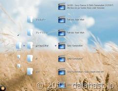 8player_ipad動画3