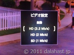 hulu_japan07