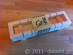 押し寿司型檜