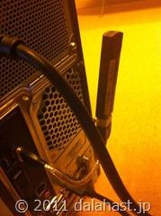 無線USB