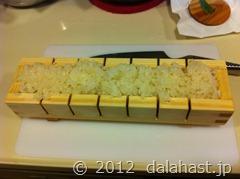 小鯛押し寿司2
