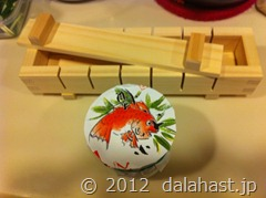 押し寿司型3