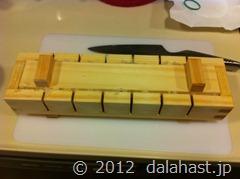 小鯛押し寿司3