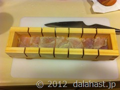 小鯛押し寿司