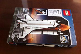 宇宙の渚! レゴのスペースシャトルを衝動買いしました