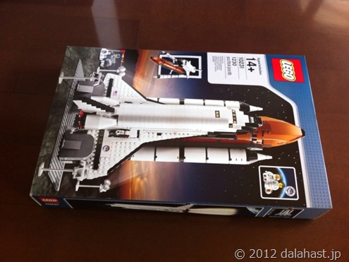 レゴスペースシャトル