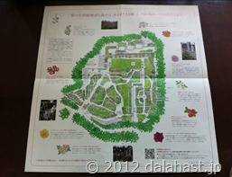 ばら苑地図