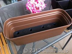 自作水耕装置7