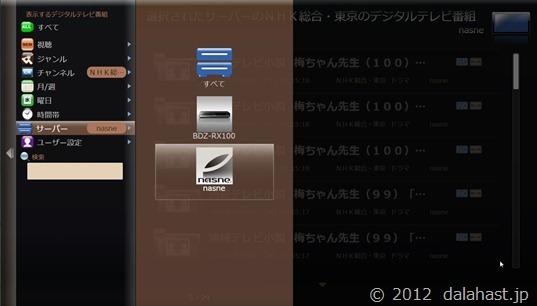 DiXiM digital TV plus2