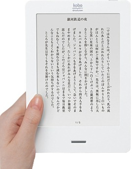 kobo touch3