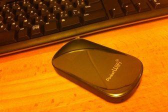 プリペイド式データ通信のススメ GP01アウトレット申込みました