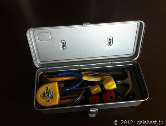 TOYO工具箱4