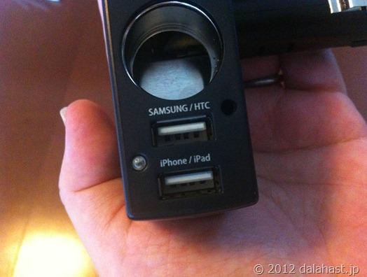シガ^ソケット用USB増設3
