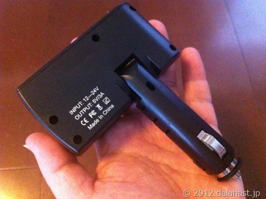 シガ^ソケット用USB増設4