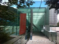 ポーラ美術館2