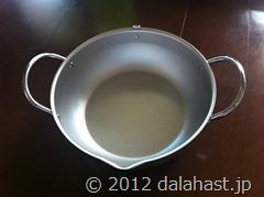 味楽亭天ぷら鍋2