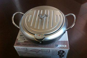 使い勝手抜群な天ぷら鍋 蓋付き温度計付の天ぷら鍋 味楽亭2
