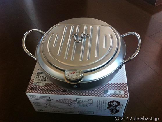 味楽亭天ぷら鍋3