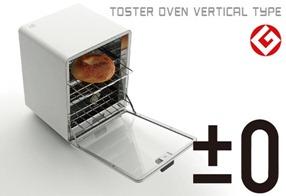 プラスマイナスゼロのオーブントースター