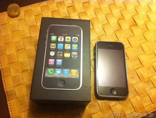 iPhone3G_買取