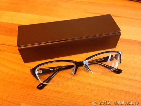 ITL×JINS 格安メガネを購入しました