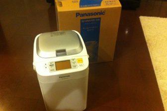 パナソニックの最新型ホームベーカリーSD-BMS105を購入しました