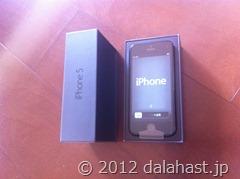 iPhone5開封の儀