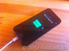 iPhone5復元