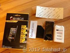iPhone5保護シート