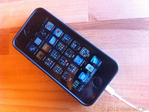 ソフトバンクのiPhone5に機種変更しました。