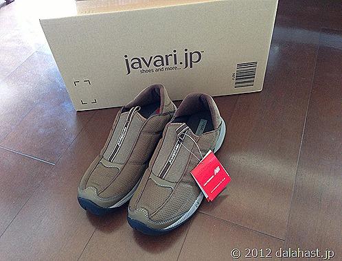 AmazonのJavari.jp(ジャバリ)で靴を購入してみました