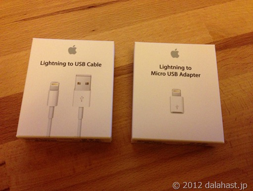 Lightning Adapter
