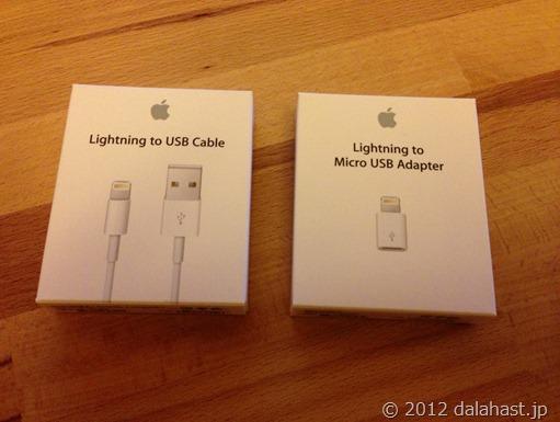 Lightning Adapter