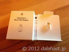 Lightning micro USB