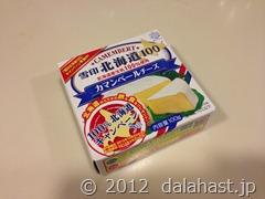白菜とカマンベールチーズの鍋3