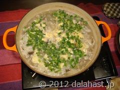 しじみ鍋雑炊