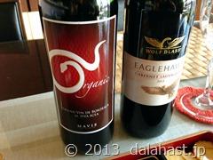 オーガニック赤ワイン干支