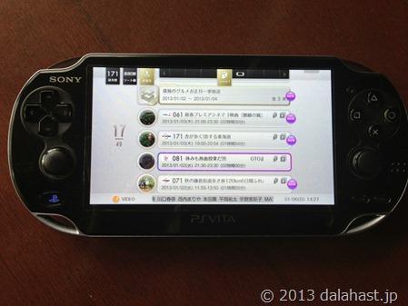 PS Vita torne2