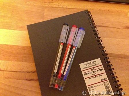 無印良品のこすって消せるボールペン