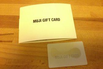 無印良品のギフトカードにクーポンチャージ