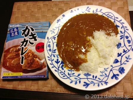 広島名産かきカレーを食べてみました
