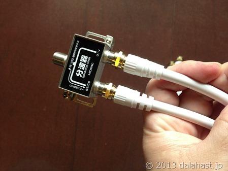 TV用アンテナ分配器と分波器の使い分け