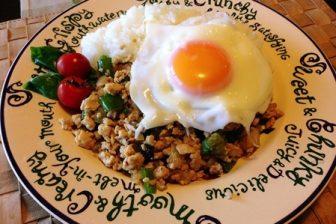 タイ風ガパオご飯 バジル風味はやみつきの美味しさ