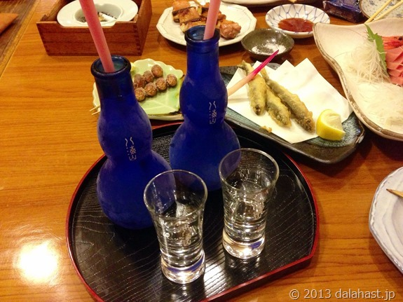 八海山氷結酒
