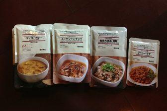 無印良品レトルト食品にはまる 奄美大島風鶏飯の巻